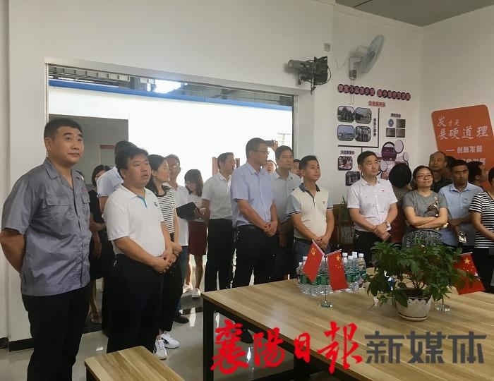 老河口万柯汽配:发挥退役军人员工示范带头作用