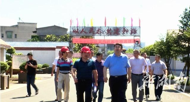 张治平率调研组来湘乡专题调研原材料工业淘汰落后产能工作