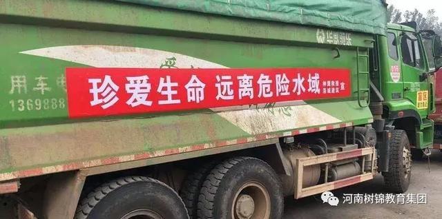 装备有价,大爱无疆!树锦教育集团对伊川神鹰救援队进行装备捐赠