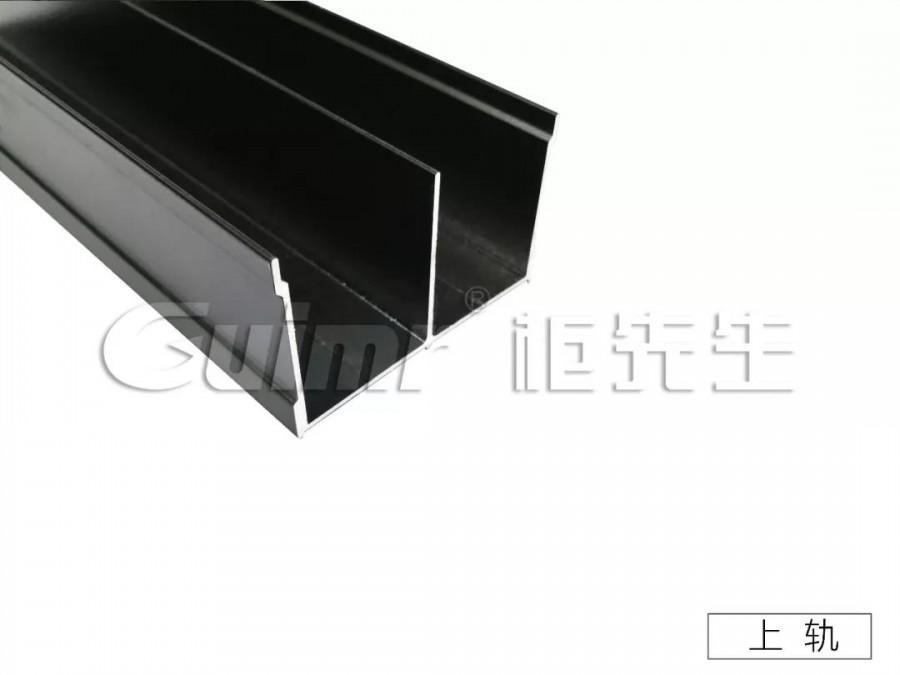大道至简-柜先生全新黑色窄边衣柜移门型材!