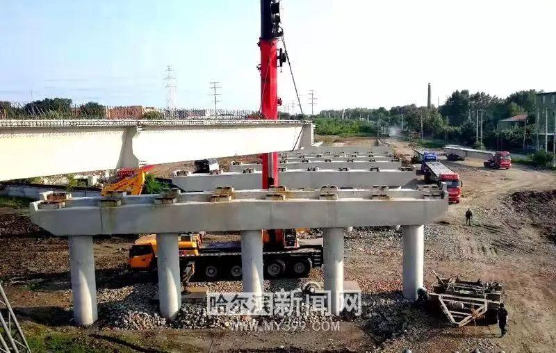 香坊印染街跨铁路立交桥架梁完毕,设计为双向6车道