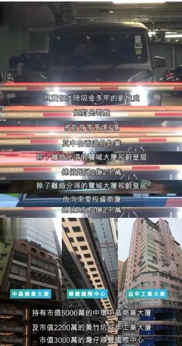 分得杨幂的上亿房产后,刘恺威买床上用品被偷拍,疑似有新欢