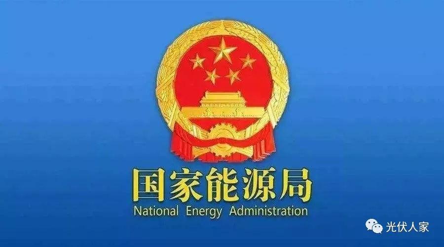 """""""能源物联网是什么"""",它又有着什么至关重要的作用呢?"""