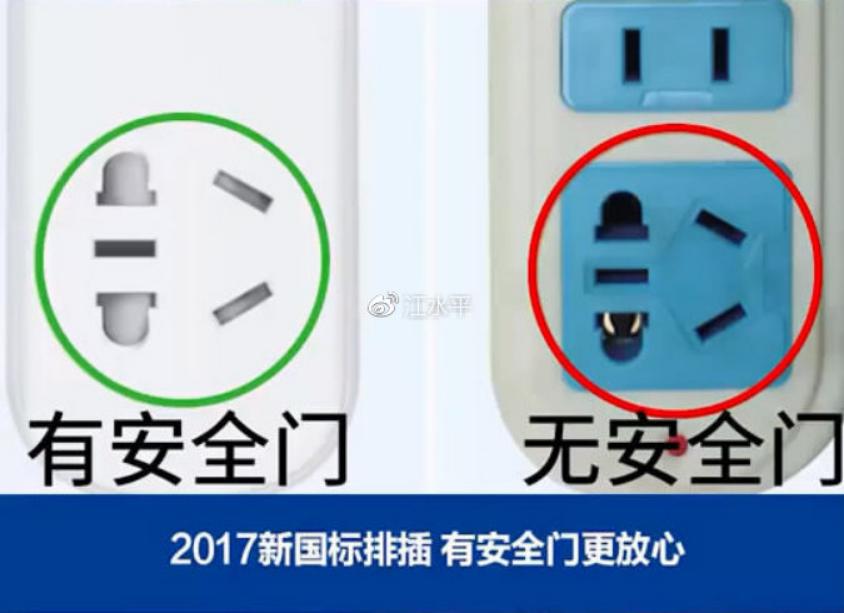 家用开关插座怎么选,那就看用在哪里,用什么电器了