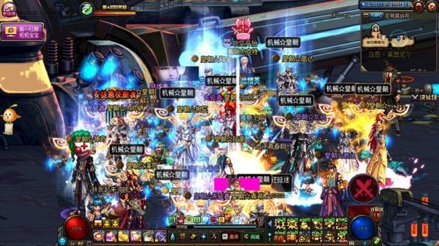 dnf:秀姿势,天界人机械携手20人攻坚,这阵势真看傻眼了!