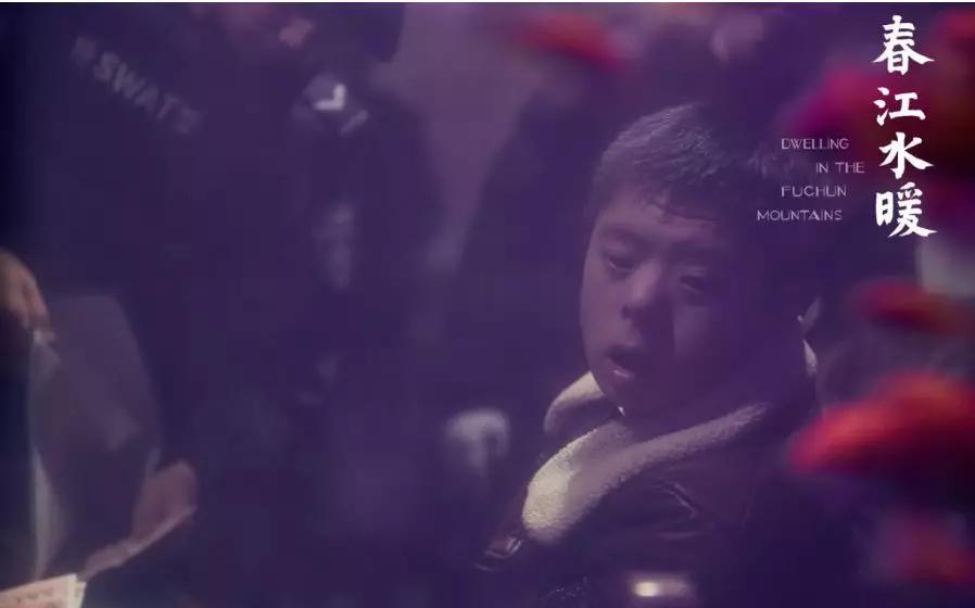 《春江水暖》,一场纯粹的电影试验专访顾晓刚