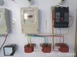 变压器计量箱三相表配互感器这个接法对吗?欢迎各位大神指正