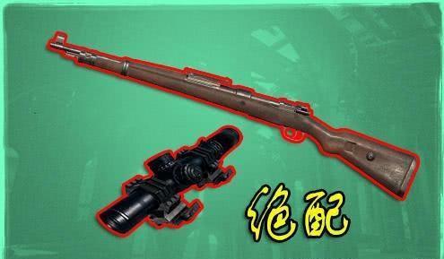 一个配件拯救一把枪,SKS靠握把回归,而图4没有它一文不值