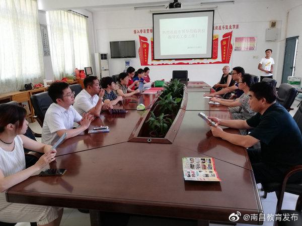 南昌汽车机电学校积极推进关工委教育基地建设