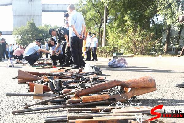 山西警方集中销毁一大批依法收缴枪支和管制刀具