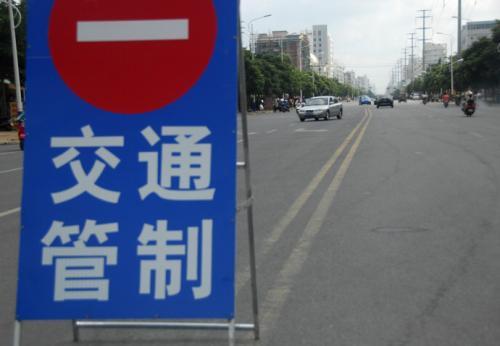 亚博体育官方入口城路进行半幅封闭施工,禁止所有车辆通行