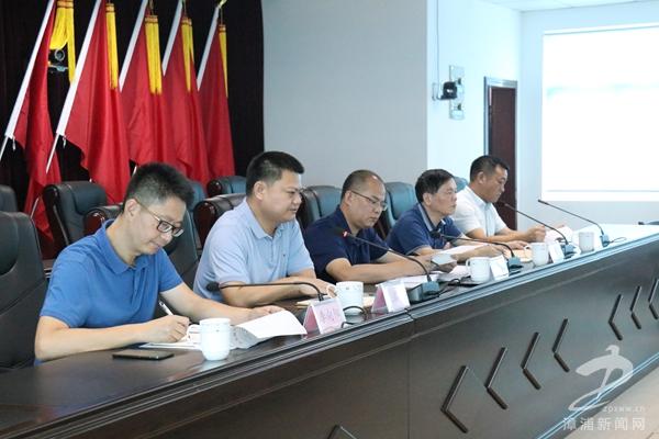 漳浦前亭进一步加强全镇矿产资源秩序监管工作