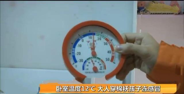 西安采暖季过半, 多小区温度仍不达标, 市民: 这暖气费交的真憋屈