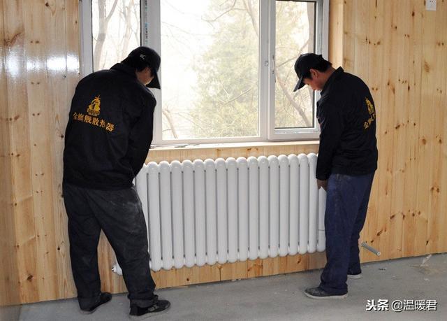 采暖散热器安装布置方法有哪些