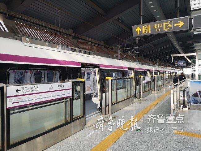 济南地铁R1号线开通,它还是全国首条清水混凝土干线