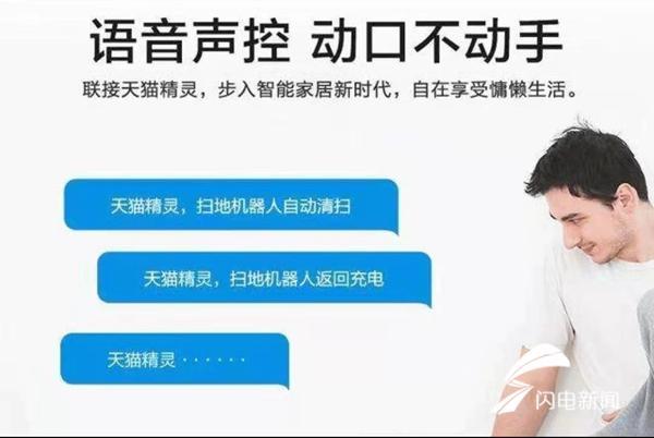 阿里巴巴将携手日照联通打造5G智能家居天猫优品电器体验店 预计15天后落地岚山
