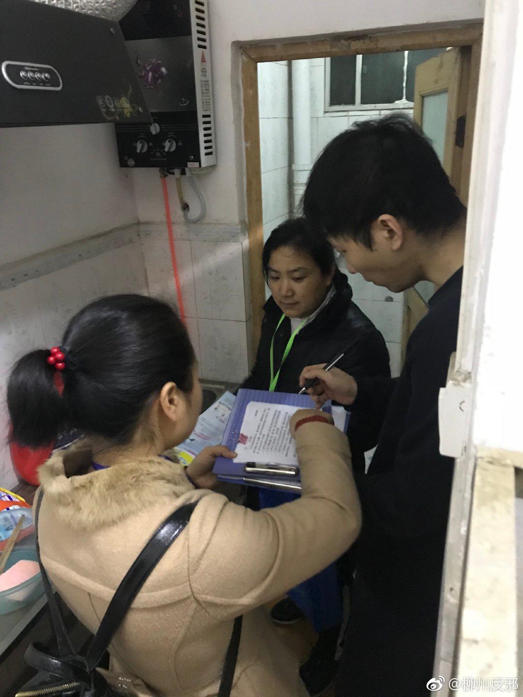 反邪 | 柳州:新城社区排查热水器安全隐患不忘反邪教宣传