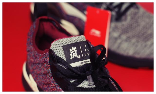 """凭""""岚""""而立,我的第一款国产跑鞋初体验"""