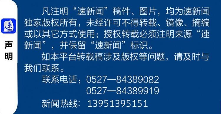 """探寻无线电奥秘,体验""""捉迷藏""""乐趣 宿迁日报社小记者马陵公园上演""""猎狐""""赛"""