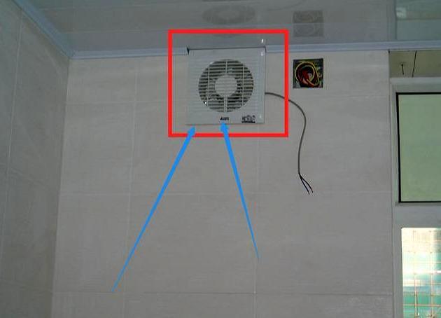 皇冠hga010浏览器|首页通风换气帮手,4招教你选购安装排风扇,通风换气快