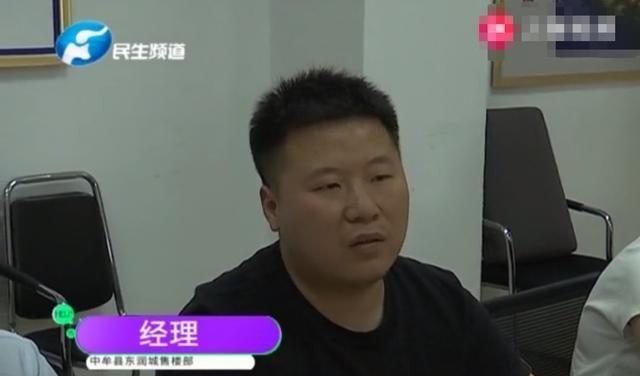 郑州东润城刚交房就出现石材断裂、地基下沉 开发商称:正常现象