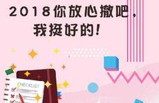 灵寿赵县阳原县城入列省级园林县城
