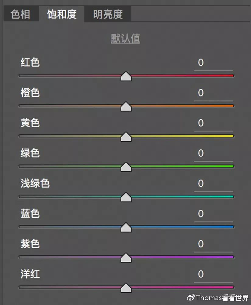 HSL 工具是什么?为什么说它是最全面的调色工具?