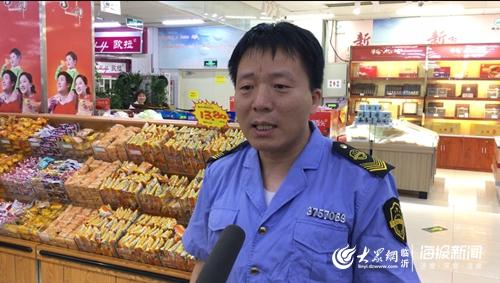 """市场监管在线(十二):抽查中秋节日市场 肉制品要有""""身份证"""""""