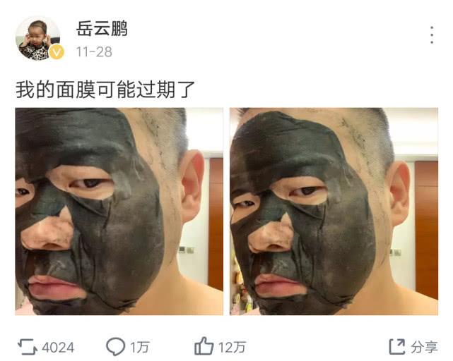 岳云鹏晒自己农村的婚房,床上用品很接地气,床头的照片抢眼!