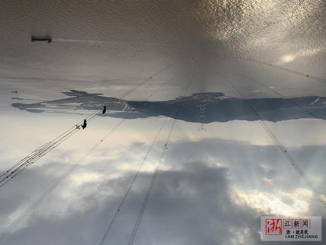 380米高空作业!世界最高输电铁塔完成跨海架线