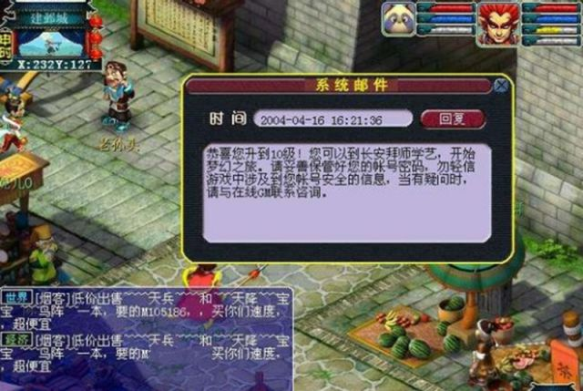 """梦幻西游:获得金刚石你会和队友""""分红""""吗"""