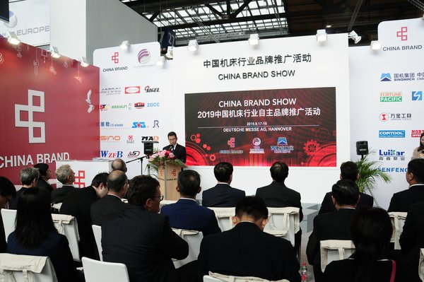中国机床行业自主品牌在德国汉诺威举办推广活动   美通社