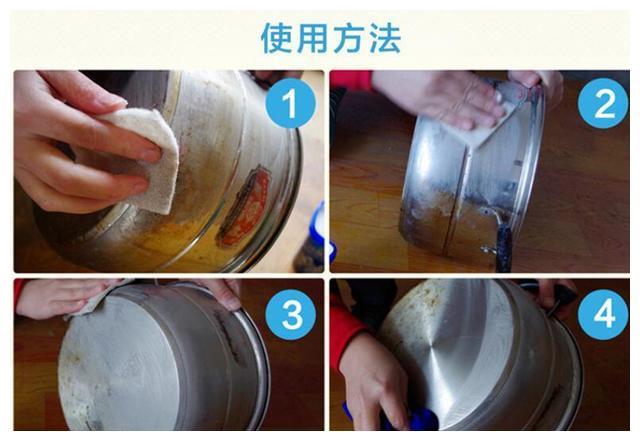 锅用久了黑垢难清理?别用钢丝球刷,教你一招,一擦一洗干净如新