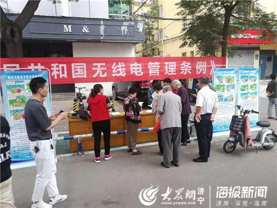 """济宁市工信局开展无线电管理集中宣传""""伪基站""""无处可逃"""