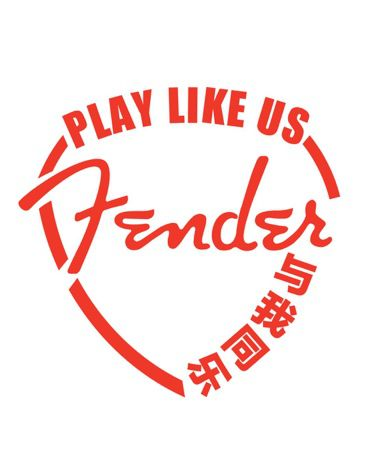 "Play Like 张亚东:""重要的是手中乐器和你的情感。"""