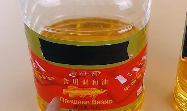 """超市购买食用油,包装上的""""3个字""""很重要,很多人不知道"""