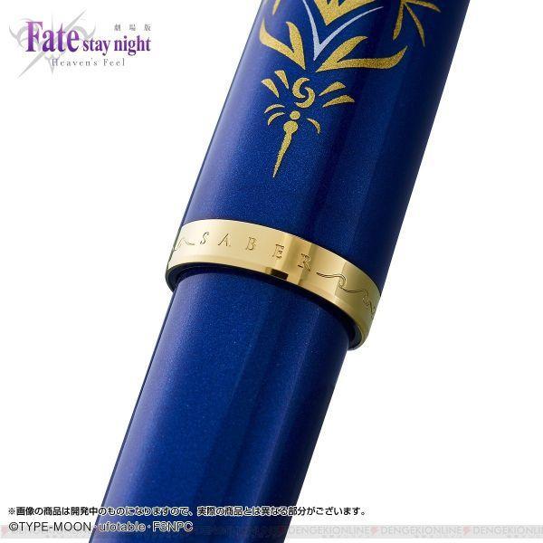 """Fate联动文具商 推出""""誓约胜利之剑""""主题钢笔"""
