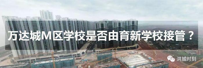 赣江新区资源迸发!南大一附院进驻儒乐湖!两所学校开工!