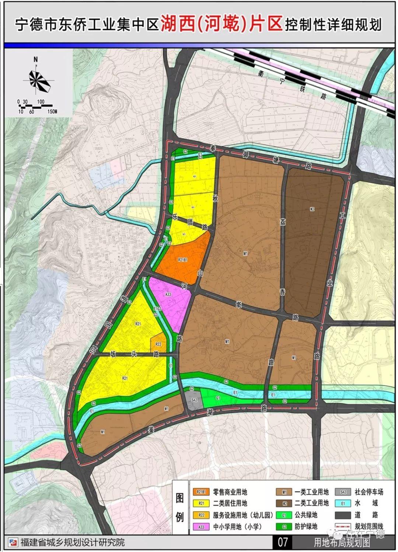 锂电小镇湖东、湖西片区和智慧小区控规公示