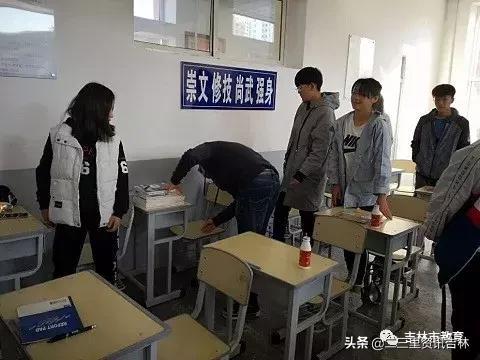 吉林市五十八中学开展管制刀具及违禁品收缴行动