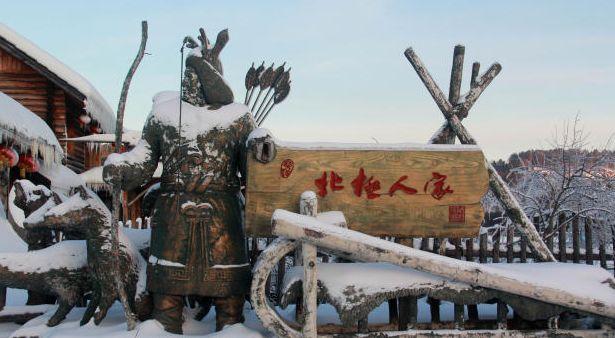 中国最北小镇-40℃:桌椅房屋全冻成冰坨