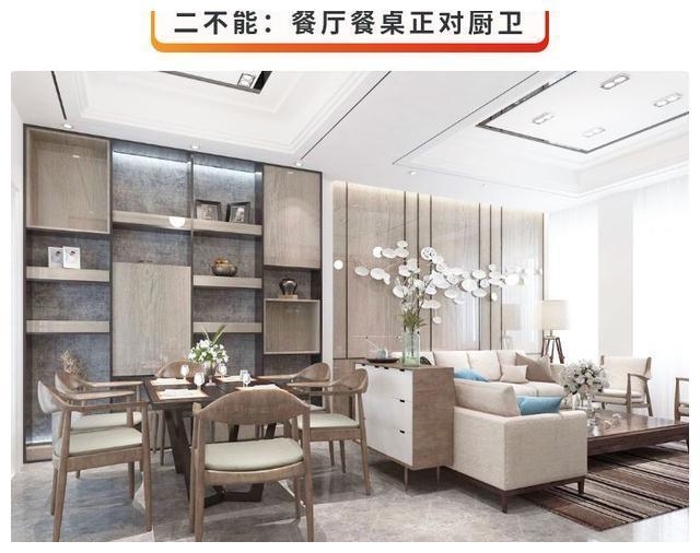 家居风水:餐桌正对厨卫好吗?餐厅装修要注意避开的五种风水
