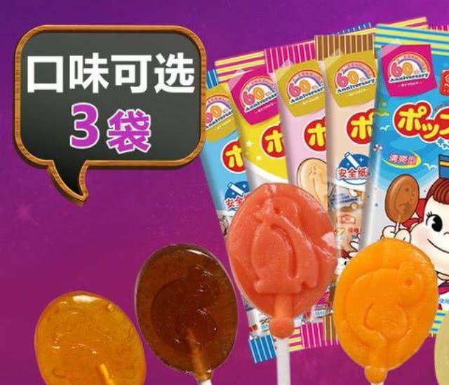 各国有名的糖果,意大利的阿尔卑斯,日本的不二家,中国是什么?