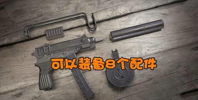 刺激战场:1月5日不停服更新,可以装备8种配件的副武器要来了