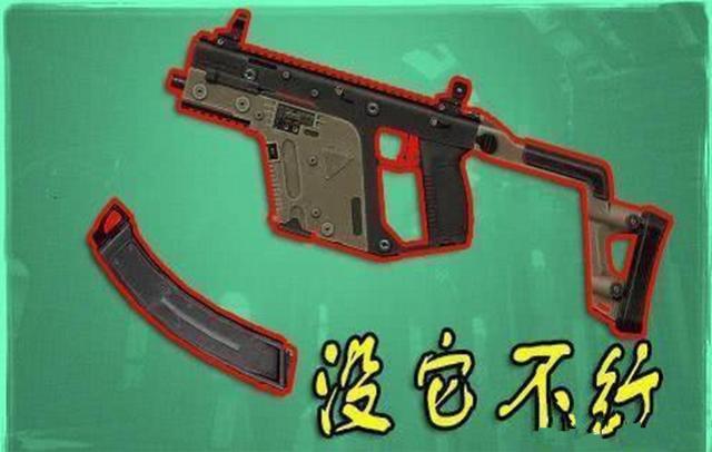 绝地求生:一个配件拯救一把枪,SKS靠这握把,没它98K是烧火棍