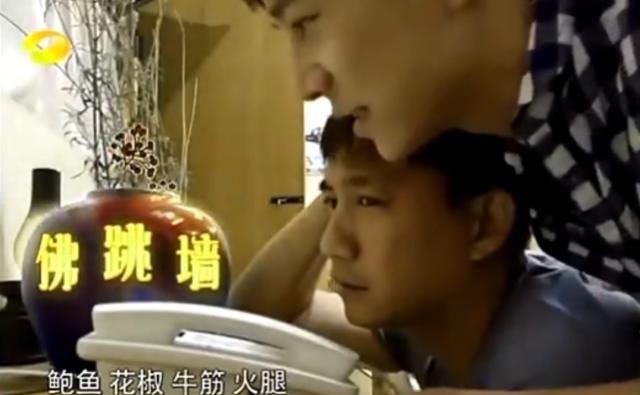 陈赫喜欢的佛跳墙到底有多贵,得知原材料,网友:贵得有道理!