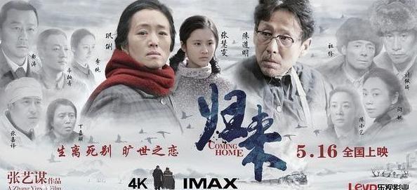 参观导演张艺谋江苏豪宅,房子全是石材堆砌,光装修就达到8位数