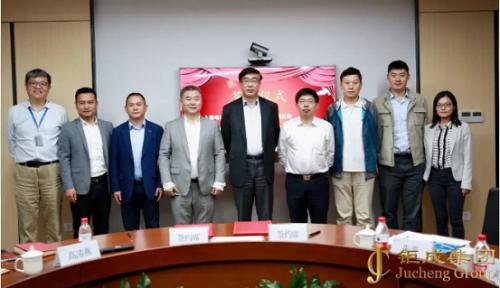 钜成集团与上海电动工具研究所达成战略合作