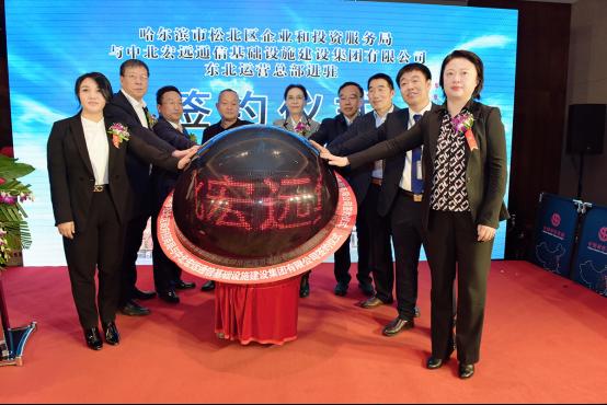 中北宏远5G通信基础设施建设哈尔滨市率先启动