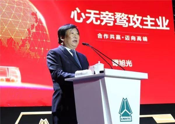 被山东重工控股后,中国重汽发布三份人事任命,谭旭光称全面启动第二轮深化改革